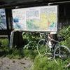 (自転車)独り山岳サイクリング:和田峠+大垂水峠