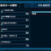 【ガンダムウォーズ】NEW YEARミッション! 連続攻撃機体でクリアしよう!
