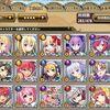 【レアリティ昇華】☆4の花騎士全員をレベル60にしました!
