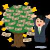 FXを始めるなら、実質投資金額ゼロ円からスタートできる「XMトーレディング」がオススメ!