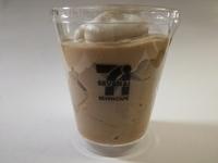 セブンの「セブンカフェラテゼリー」がセブンのカフェラテ好きを唸らせる美味しさだった。