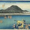 東海道53次  19,20,21,22     乳飲み子時代、静岡県に行きました。