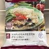 コンビニグルメ LAWSON冷凍食品 ココナッツミルク仕立てのグリーンカレー