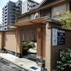 表参道 きた川(ランチ・熊本市中央区)