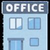 Office365もFIDO2に積極対応していく(はず)