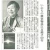 気が早いですが、今年度の高校生公開授業は 中村桂子さんです!