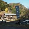 【ちょっとしたcafe】南牧村の古民家カフェでちょっと休憩してみた!