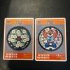 【大阪府豊中市】スカイランドHARADA 1日子どもが遊べる絶好の場所!!マンホールカードももらえちゃう^^