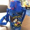 新しい長男の水筒「ロックできる蓋」求めていたのはこういう物😁