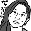 【邦画】『シン・ゴジラ』--史上初、コンクリートポンプ車が大活躍する映画