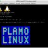 さくらの VPS で Plamo Linux 5.0