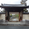 金銅宝塔(壇塔) 西大寺
