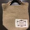 続々・KOKUYOの麻ひもで手作り麻ひもバッグ〜幼児用松編みポシェット編〜