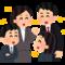 北九州 交流会・セミナー・ワークショップ情報 6月開催(福岡県北九州市)