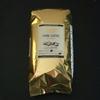 【おいしいコーヒー豆をさがす】(01) UCC ダークブレンド 200g