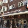 アムステルダムのミッフィーショップに行ってみました。