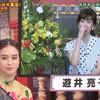 踊る!さんま御殿!! 2020年6月2日放送 雑感 悲報.アンタ柴田、さんま御殿のテーマソングを知らなかった。