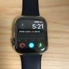 ビジネスやスポーツで大活躍!Apple Watchの使い道を書きました!