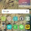 韓国シンドリムのテクノマートで4G LTE SIMを買った話