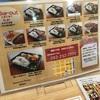 志庵(広島市中区)sakaimachi kitchen shianのメニュー