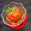 丸ごとトマトの冷んやり雑穀ゼリー寄せ