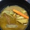ギリギリのスープカレー!