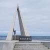 日本最北端【 稚内 】【 宗谷岬 】トビウオ