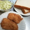 チキンカツ・コロッケ 夕飯のおかずは次の日の手抜きお弁当タイムまで続くよ・・・