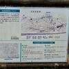 小菅沼の双子池(富山県魚津)