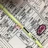 長野紙店、正真正銘最後の売り出し 平成30年7月