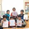 ㊗️1/2成人式✨開運✨手形アート