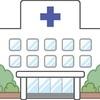 更年期障害のホルモン治療の副作用(病院選びって大切)