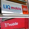 格安スマホに関する「速度差別禁止」の真相〜UQ mobile,Y!mobileのサブブランドがターゲットだった!〜