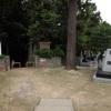 本門寺公園の入り口(五重塔裏側)にあったもの、、、