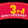 232、3周年記念講演会と薬局アワード