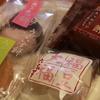 六花亭北海道限定和菓子(北海道一泊二日旅行5)
