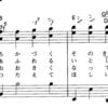 メロディをお手軽に盛れる6度重音の練習方法について。