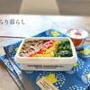今日のお弁当と楽天スーパーセール!