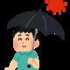男の日傘は恥ずかしい?普及させるにはどうすればいいのか。