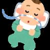 どうして?産声をあげない・・後日知らされた新生児仮死・新生児呼吸障害って一体どんな症状?