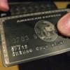 """年収が1億5千万円以上の人にのみ発行可能な""""ブラックカード""""の封切り期"""