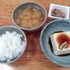 豆腐と大根の味噌汁と納豆