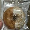 セブンイレブン ポムドーナツ レアチーズ 食べてみました