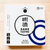 【ボードゲーム】唎酒(キキザケ)-Sake Tasting-|夏の午後、ひんやりした居間で静かに日本酒を愛でたいアナタ。さらりとキレのいいボドゲありますぜ。
