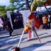 六波羅蜜寺の三が日限定の初稲穂「弁財天吉祥稲穂」