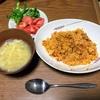 チナミ、チキンライスを作る(^ω^)