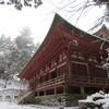 冬の京都を縦走するよ(京都一周トレイルの旅➀)