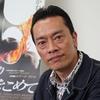 06月28日、遠藤憲一(2012)