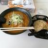 札幌ラーメン 味源 食べてきた。