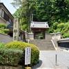 神応寺の新緑。